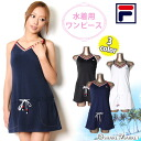 Brand swimsuit ☆ FILA swimsuit for A line one piece dress