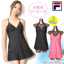 Brand swimsuit ☆ FILA swimsuit for dot pattern A line one piece dress