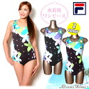 Brand swimsuit ☆ FILA flower one piece swimsuit