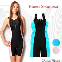 Lady's sleeveless all-in-one fitness swimsuit