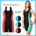 A lady's sleeveless all-in-one fitness swimsuit [underwear type] [one piece] [padded vest] [filler] [turquoise] [green] [pink ][11M]]