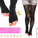 Toeless tights [35 deniers] to cover to one coin sale ★ heel and the instep [80 deniers] [black] [black] [トレンカ-like ][M][L][LL][ legware]