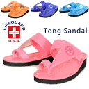 Brand sandals /LIFE GUARD Ben Hur sandals [lifesaver] [Lady's] [kids] [child] [woman] [woman] [child] [the youth] [life waterproofing] [beach sandal] [pink] [orange] [blue] [light blue]