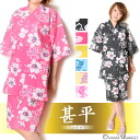 Hawaiian pattern Lady's 甚平上下 set [floral design] [flower] [hibiscus] [monstera] [southern country] [woman business] [pajamas] [black] [pink] [yellow] [blue ][M][L]]