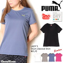DRY half wing of sports brand PUMA T-shirt [Lady's] [puma] [sweat perspiration] [fast-dry] [UV protection] [ultraviolet rays protection] [the dry ][U neck] [crew neck] [black] [white] [steel gray] [biJobe roux] [cabaret ][M][L][O]]