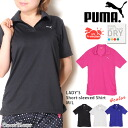 DRY short sleeves skipper T-shirt [Lady's] of sports brand PUMA [puma] [sweat perspiration] [fast-dry] [UV protection] [ultraviolet rays protection] [dry] [with the collar] [black] [pearl blue] [clematis blue] [cabaret ][M][L]]