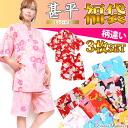 3 set! Ladies ' Jinbei down set bags [for women], [Ryu] [floral] [flower] [sunflower] [Leopard] [Leopard] [Leopard] [animal] [M-L]