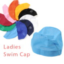 A simple plain fabric mesh swimming cap [swimming hat] [Lady's] [womens] [adult use] [fitness] [swimming] [swimming pool] [black] [white] [pink] [navy] [blue] [green] [red] [orange] [yellow]