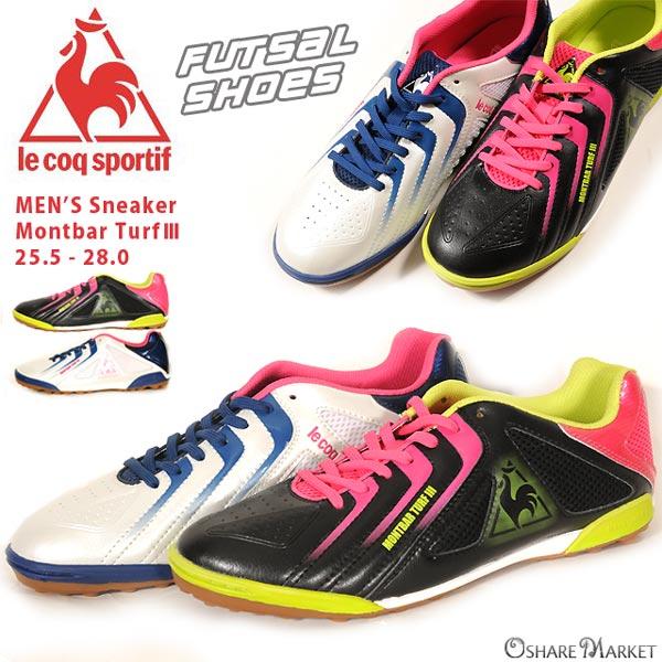 Le Coq Sportif Futsal