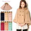 Ladies coat with faux fur doublebotamponcho be removed [outer], [long sleeve] [three-quarter sleeve] [Tippett], [flare] [short-length] [jacket] [plain] [Navy] [camel] pink beige [Bordeaux] [Burgundy] [orange] [Mint] [Green] [M]