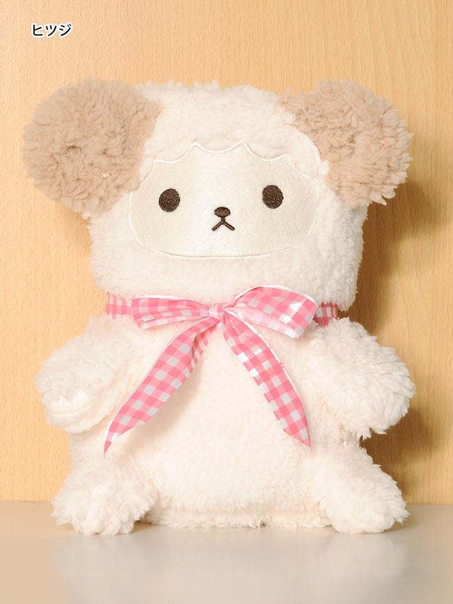 Tortie Cat Stuffed Animal
