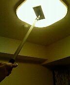 照明器具のカバーのホコリや水拭きに。