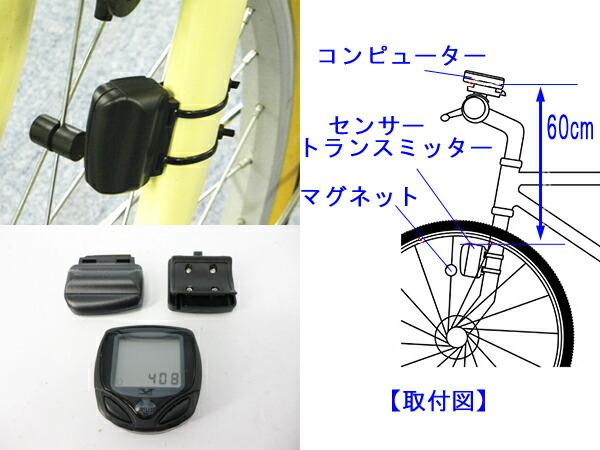 多機能の自転車用ワイヤレス ...