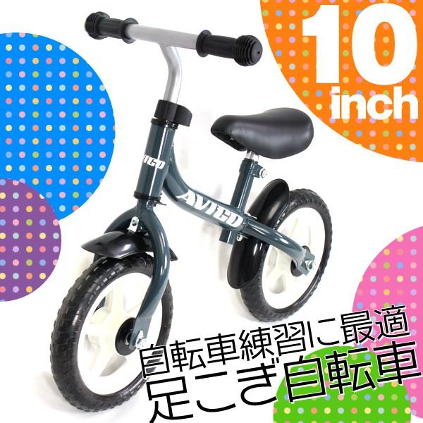 バイク ペダルなし10inch 自転車 ...