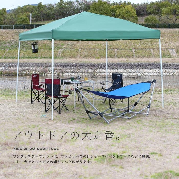 Tent1 07