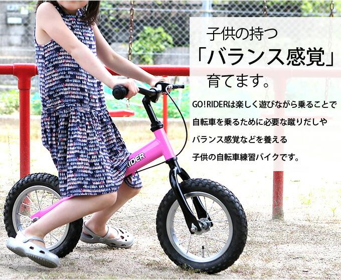... 足けり自転車 乗用玩具