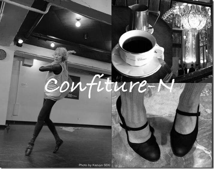 confiture-n