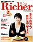 Richer1����