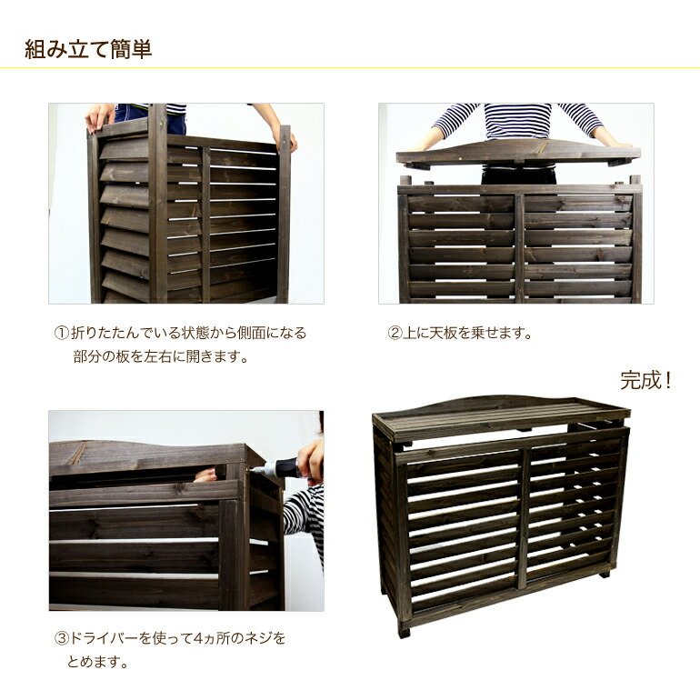 image gallery outdoor air conditioner covers