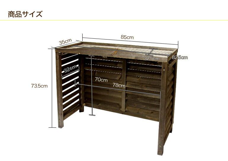 otoginokuni   Rakuten Global Market: Air conditioning outside machine cover wooden border type ...