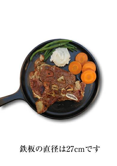 食べ応え充分の2ポンド骨付きサーロインステーキ!