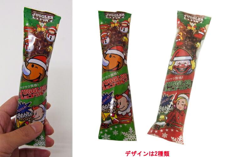 イベントクリスマス用品