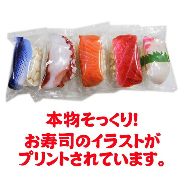 江戸前寿司あられ大量購入
