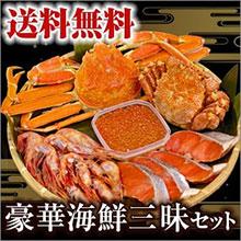 豪華海鮮三昧(5種)セット ギフト 毛蟹 かに いくら 甘エビ 紅鮭【送料無料】
