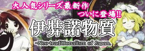 ��ײ��ʪ�� �� Neo-traditionalism of Japan.