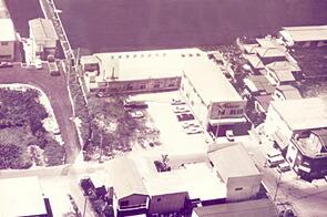 昭和50年代の双和食品工業