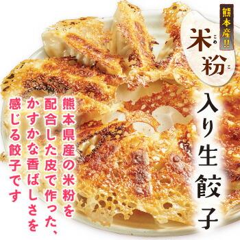【大特価】えび餃子 15個