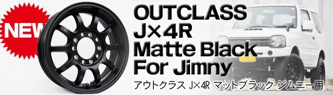 OUTCLASS J4R Matte Blsck
