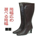Mouth wide calf leather boots 1038 1035 fs2gm