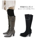 High heel leather boots OT512 / made in Japan / real leather boots /
