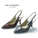 Japan book binding leather Bax strap pumps (heel height /8.0cm) o-3 ◆ sticking wood that begins to make the ultimate beauty ◆ fs3gm