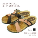 5040 cross belt sandals / this one made in maniere pied (マニエールピエ) Japan natural is products. fs3gm