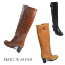 サイドステッチロング leather boots OT581 Japan-made leather boots /