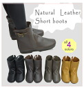 And kuttari is an expression of cute KOOS wind pettanko impressive pettanko short/middle/Uncle/natural/real/leather / leather / cowhide, leather short boots B077 / casual/flat / pettanko pettanko / shearing / Jockey / simple