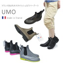 UMO side Gore rain boots JUMP