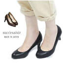 succésaisir ( シュクセジール )-Japan round few leather pumps OT759 / leather / pumps / commuter / Office / ladies / / fs3gm