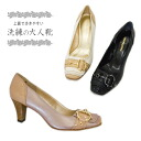 succésaisir (シュクセジール) Ryu pumps 8124 / leather / Manish/Trad/party / wedding pumps