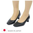 Japan-made leather square toe pumps 4.5 cm heel OT4 recruit pumps / ceremonial / / formal pumps / fs3gm