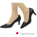 Japan printed leather pumps OT 5 7.0 cm heel and 3 E / recruit wise / hurt no Office pumps / pointy toe high heel pumps / rakuchin / black / stable job funeral / funeral / standing / ceremonial occasions and