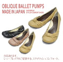 Japan book binding leather Ballet pumps an oblique wise 3E yh1408 fs3gm