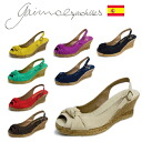 Spanish well-established brand with GAIMO ESPADRILLES (ガイモエスパドリーユ) canvas leather wedge sole sandals ■ GAIMO IRIS ■ Calzanor (カルザノール)