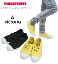Canvas sneakers 6623 made in victoria (Victoria) Spain