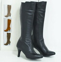 Japan book binding leather beauty leg boots 8821 or e-mail