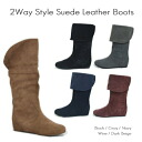 2-Way style cowhide suede boots 9001 | ladies boots |