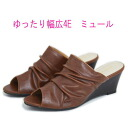 Open to rumpled wedge Mule YZ1797 wise 4E/24.5-25.5 cm / bargain / sale / large size / high heels / legs /