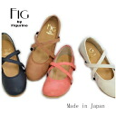 Go to the flattie made in Fig by Figurino (フィグバイフィグリーノ) Japan; and 4E design ★ FBF002 (23.0cm - 25.5cm)/ ballet shoes / pumps / ladies shoes / cross belt /( Wise 4E/5E))
